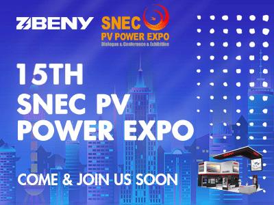 15th snec pv power expo zjbeny1 2