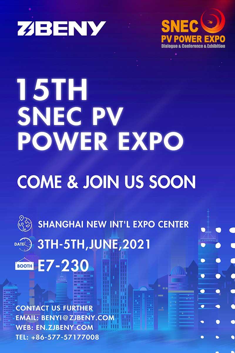 SNEC2021 Invitation ZJBENY 3