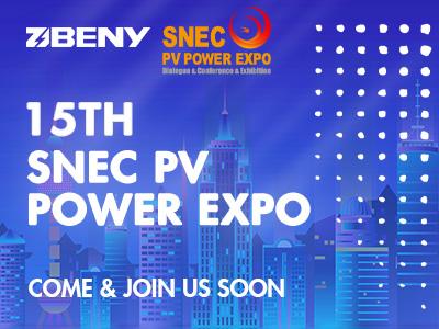 SNEC2021 ZJBENY Invitation