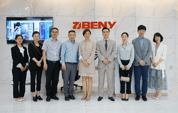 Australian Deputy Consul General visited ZJBENY 2