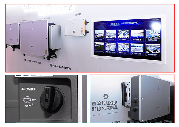 BENY Electric BYSS series are used in major mainstream inverter brands